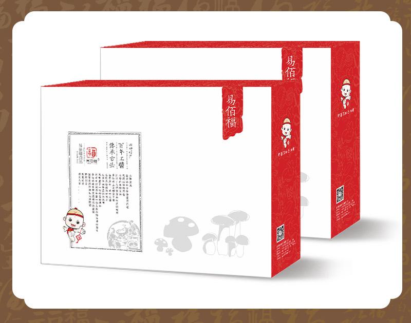 中秋礼盒-10