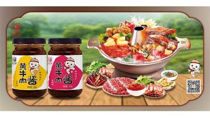 易佰福香菇牛肉酱,性价比超高的美味拌饭酱!