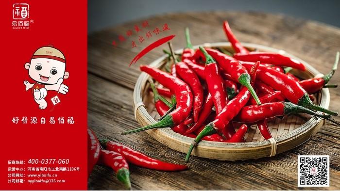 易佰福辣椒酱:有了这瓶辣酱,再简单的菜式都能成绝品!