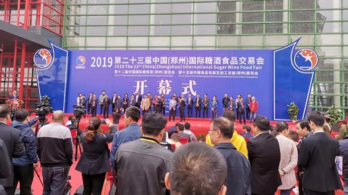 第23届郑州国际糖酒会,易佰福食品人气旺,面条伴侣成网红!