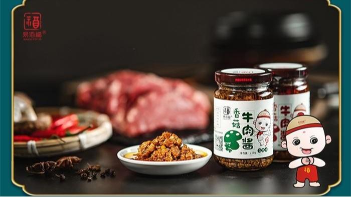 当香菇遇上牛肉酱,易佰福香菇牛肉酱唤醒你最温暖的记忆!