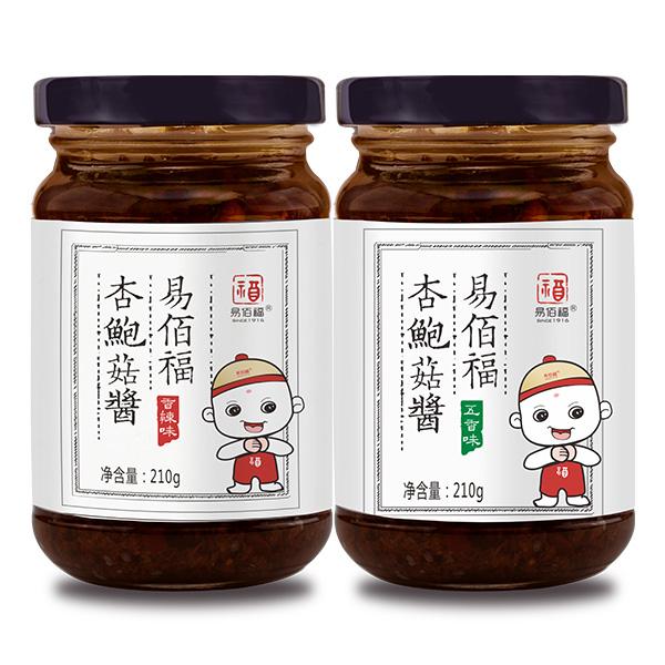 杏鲍菇酱定制