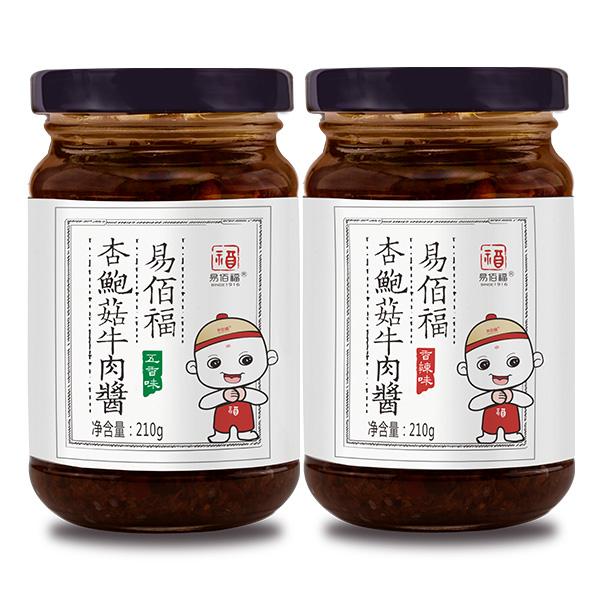 杏鲍菇牛肉酱定制