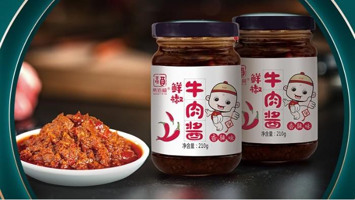 好吃不腻香辣酱拌面,用易佰福牛肉酱轻松搞定!