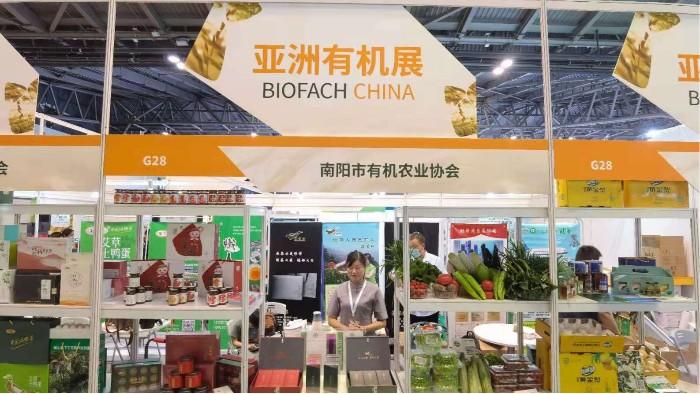 """上海""""亚洲国际有机产品博览会""""开幕,易佰福食品应邀参展!"""