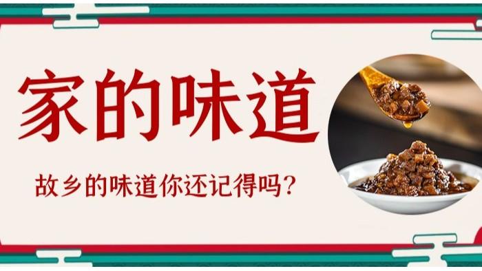 易佰福香菇牛肉酱,神奇的万能拌饭酱!