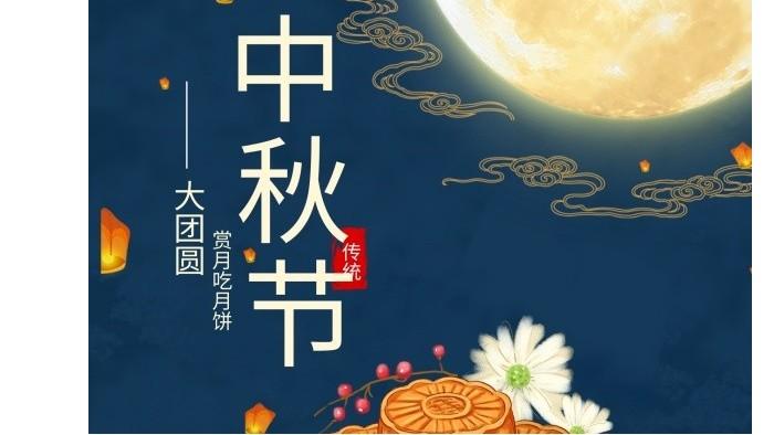 在吃饼喝茶之间,享受中秋佳节的极致欢悦!