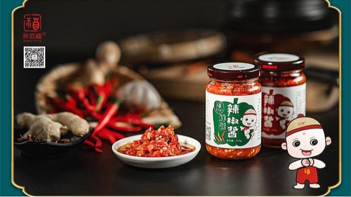 低脂轻油的易佰福辣椒酱,让你的饭菜从此美味加倍,健康加倍!